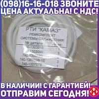 ⭐⭐⭐⭐⭐ Р/к сист. охлажд. силикон (5 наим.) (производство  Украина)  5320-1300010
