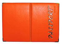 Обложка Оранжевый для загран паспорта из кожзаменителя