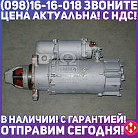 ⭐⭐⭐⭐⭐ Стартер КАМАЗ Z=10 8,2КВТ (производство  БАТЭ)  СТ142Б2-3708000