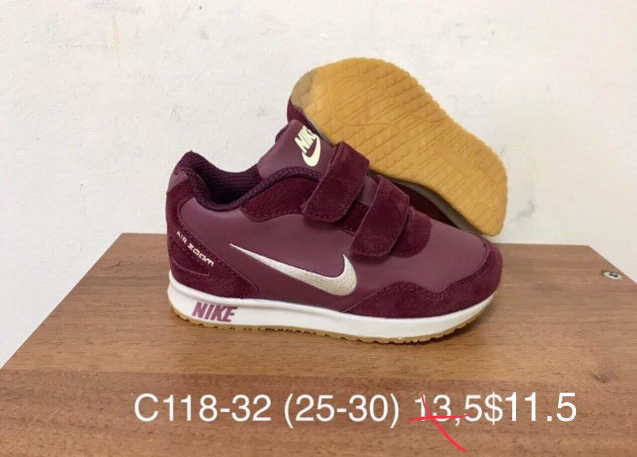 568110e1e Детские кроссовки оптом от Nike (31-36 кроссовки оптом детские ...
