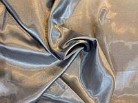 Атлас серый, фото 1