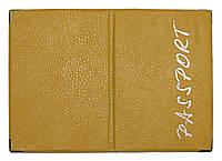Обложка Песочный фактурный для загран паспорта из кожзаменителя