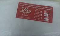 Полотенце спанлейс гладкие 45см*90см (50шт/уп нарезные), ТМ RIO