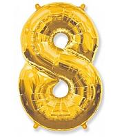 """Фольгована цифра """"8"""" FLEXMETAL ЗОЛОТО - 100 см (42 дюйми)"""