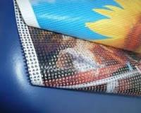Широкоформатная печать на баннерной сетке Mesh (Меш) 220 г/м. Печать баннерной сетки