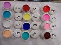 Гель цветной 12 шт COCO по 5 мл.оригинал, фото 1