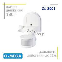 Датчик движения 180 градусов Z-LIGHT ZL8001 инфракрасный настенный белый