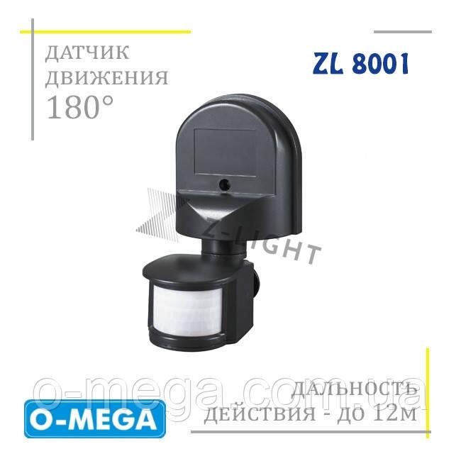 Датчик движения 180 градусов Z-LIGHT ZL8001 инфракрасный настенный черный