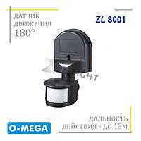 Датчик движения 180 градусов Z-LIGHT ZL8001 инфракрасный настенный черный, фото 1