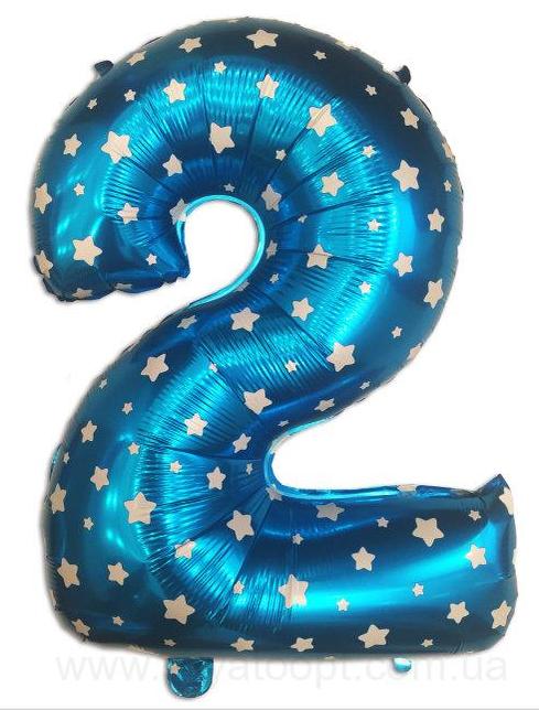 """Фольгированная цифра """"2"""", ГОЛУБАЯ В ЗВЕЗДОЧКУ - 70 см (32 дюйма)"""