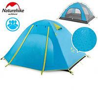 Палатка 4-х местная с алюминиевыми стойками P-Series 210T65D 210х(210+55)см вес 2,3кг синяя