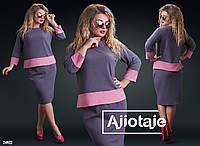 Модный женский костюм р. 50-56 Ajiotaje XL