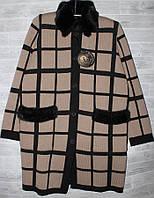 """Пальто женское полубатальное с мехом размеры 54-58 (3цв) """"EDEM"""" купить недорого от прямого поставщика"""