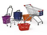 Тележки и корзинки покупательские