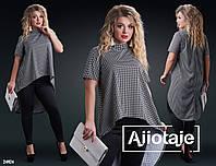 Модный женский костюм р. 46-60 Ajiotaje XL
