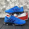 Кроссовки мужские New Balance 690 Blue ОРИГИНАЛ