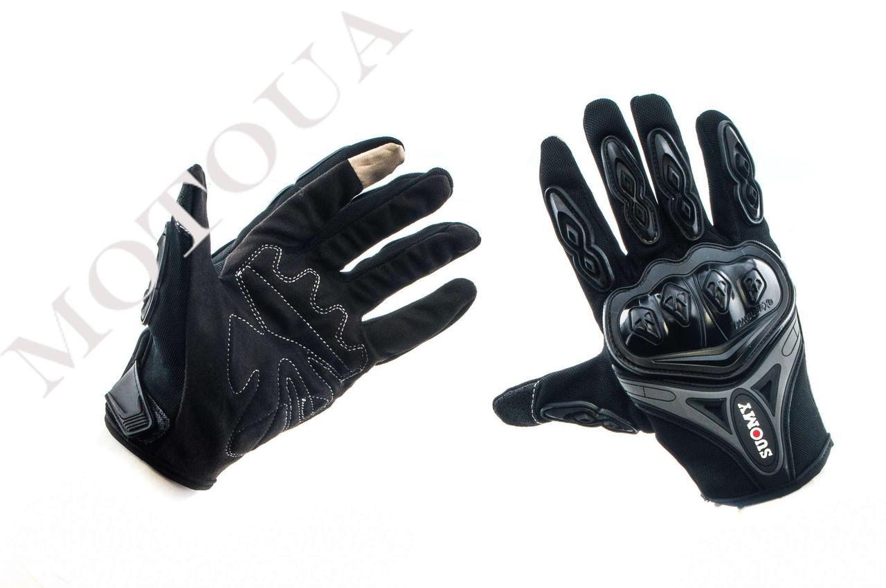 Рукавиці (Перчатки) SUOMY (size: M,чорно-грифельні)