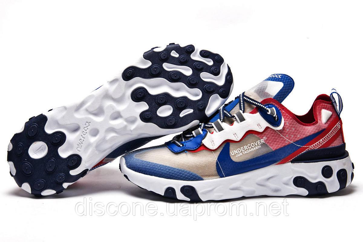 Кроссовки мужские ► Nike React,  синие (Код: 15393) ► [  41 42 44  ] ✅Скидка 36%