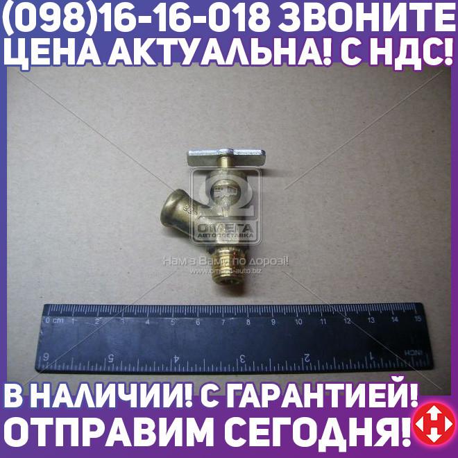 ⭐⭐⭐⭐⭐ Кран сливной в сборе (производство  КамАЗ)  5320-8105010