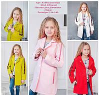 Детское пальто демисезонное для девочки Лара, размеры 116-140