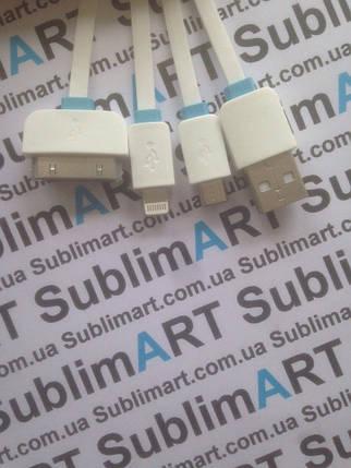 Usb кабель универсальный 3в1 (бело-голубой), фото 2