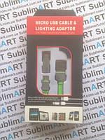 Usb кабель универсальный 2в1 салатовый