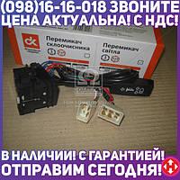 ⭐⭐⭐⭐⭐ Переключатель поворотов, света КАМАЗ ЕВРО (Дорожная Карта)  6602.3709