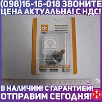 ⭐⭐⭐⭐⭐ Выключатель пневматический сигнала торможения КАМАЗ, УРАЛ, МАЗ (Дорожная Карта)  ММ 125 Д