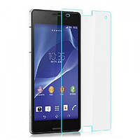 Защитное стекло для Sony Xperia Z3 D6653 - HPG Tempered glass 0.3 mm​