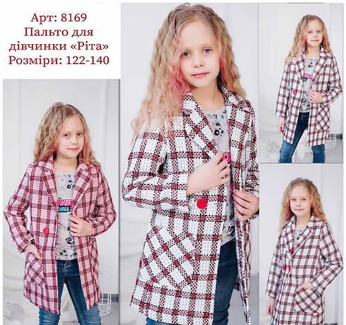 Детское пальто демисезонное для девочки Рита, размеры 122-140, фото 2
