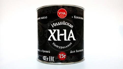 Хна VIVA черная 15 грамм