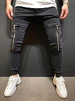Мужские стильные  джинсы  на манжетах , темные