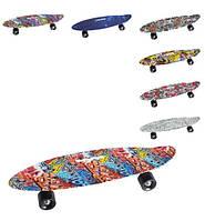 Скейт BT-YSB-0075 Пластик.+ Алюм.PU Колеса 53*17см 8цв. Ухти-Тухти Кривой Рог