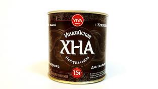 Хна VIVA коричневая 15 грамм