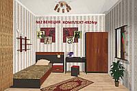 Мебель для гостиниц. Гостинничный номер Венеция