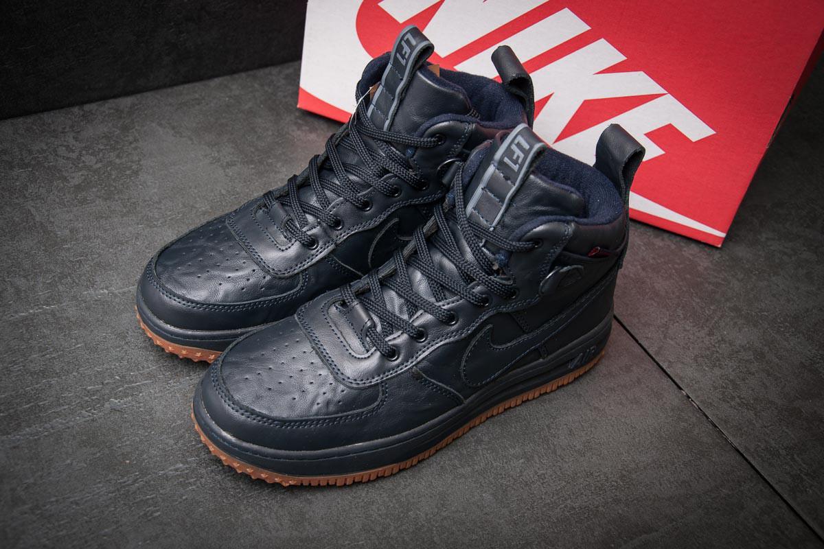 Кроссовки мужские Nike LF1, синие (11542) размеры в наличии ► [  46 (последняя пара)  ]
