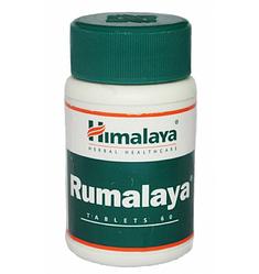 Румалая в таб. (Махайогорадж+Мумиё), Хималая, Rumalaya, Himalaya-при боли в суставах, ревматизме