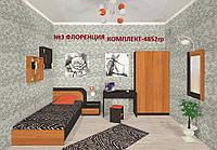 Мебель для гостиниц. Гостинничный номер Флоренция