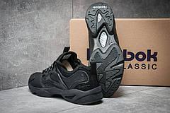 Кроссовки мужские Reebok  Fury Adapt, черные (11901) размеры в наличии ► [  43 (последняя пара)  ], фото 2