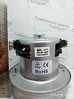 Электродвигатель (мотор) для пылесосов LG VAC022UN / 1800W / 230V SKL, (Гонконг)