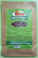 AGROPLANT (АгроПлант) Комплексное гранулированное биоудобрение 17415