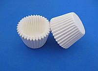 Тарталетки (капсулы) бумажные для кексов, капкейков Белые 30*24 мм