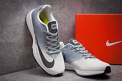 Кроссовки мужские Nike Zoom Elite 9, серые (12894) размеры в наличии ► [  45 (последняя пара)  ], фото 3
