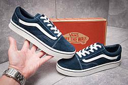 Кроссовки мужские  Vans Old Skool, темно-синие (12942) размеры в наличии ► [  43 44  ], фото 2