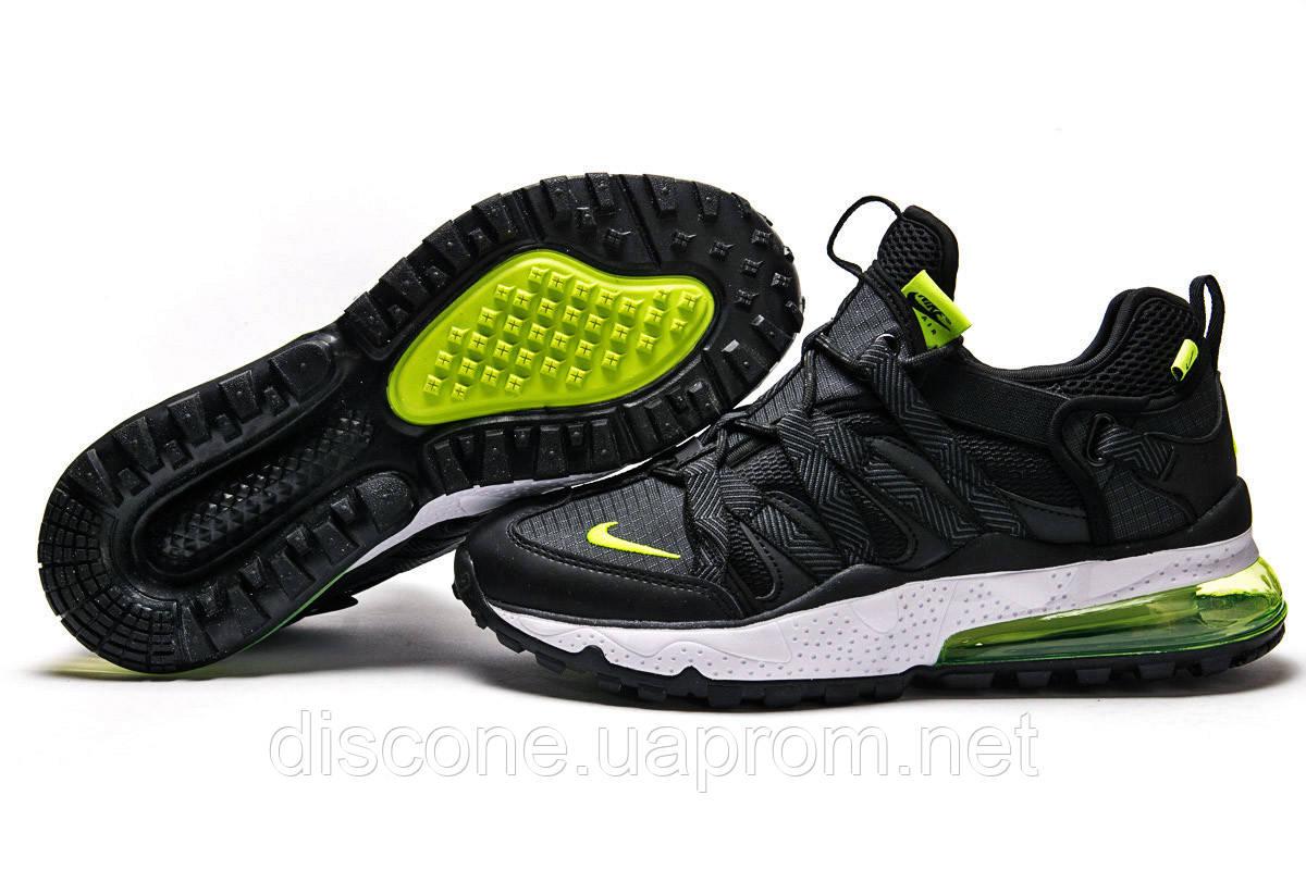 Кроссовки мужские ► Nike Air,  темно-серые (Код: 15484) ► [  46 (последняя пара)  ] ✅Скидка 36%