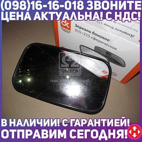 ⭐⭐⭐⭐⭐ Зеркало боковое КАМАЗ 320х185 сферическое (Дорожная Карта)  DK-5012