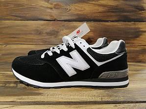 Кроссовки нью беленс черные мужские демисезонные спортивные (реплика) New Balance 574 Black