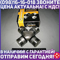 ⭐⭐⭐⭐⭐ Крестовина вала карданного ЗИЛ 130 (производство  Прогресс)  130-2201025А