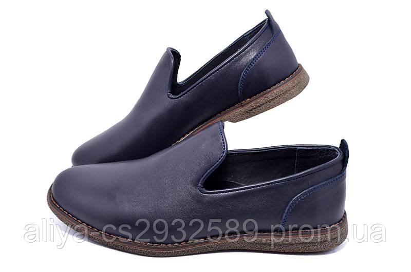 Мокасины Multi-Shoes Prime GN1 Blue