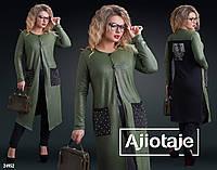 Модный женский костюм р. 48-54  Ajiotaje XL